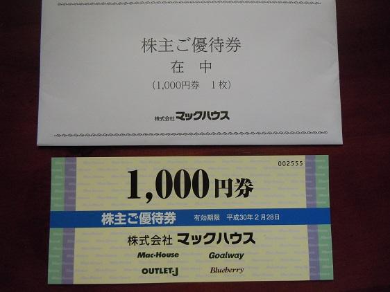 DSCN3726.JPG