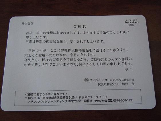 DSCN3805.JPG