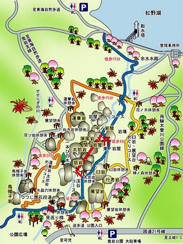 oniiwakouen_map2.jpg